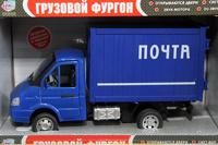 «Почта России» будет рассылать SMS