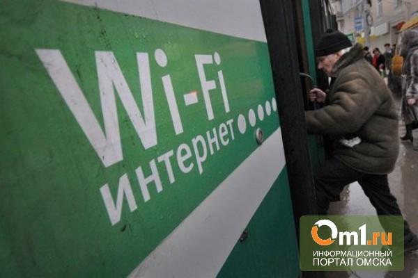 В Омске появились новые троллейбусы с бесплатным Wi-Fi