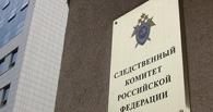 По факту обрушения казармы в Омске возбуждено уголовное дело