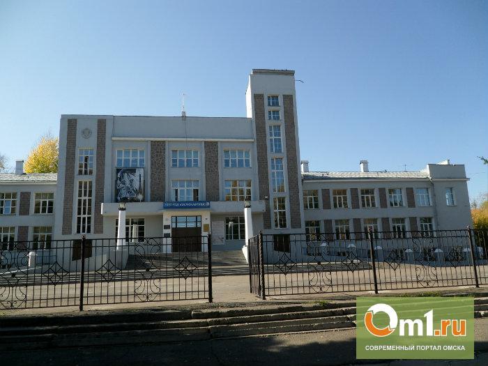 Омский колледж культуры и искусств получил награды двух Всероссийских конкурсов