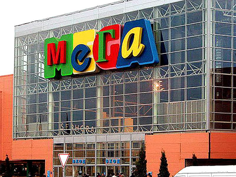 В Омске подросток потерялся в «МЕГЕ»