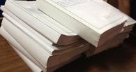 Уголовное дело в 4 тома заведено на омича, который воровал из магазинов картриджи и парфюмерию