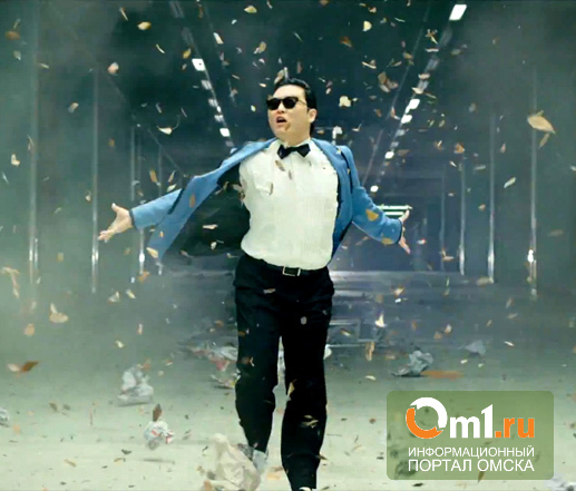 Инаугурация президента Южной Кореи пройдет под песни Psy