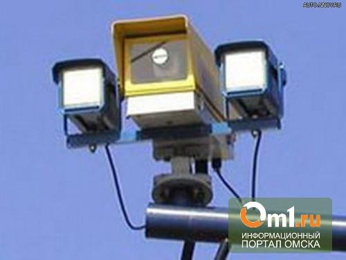 В Омске установили еще две камеры видеофиксации ПДД