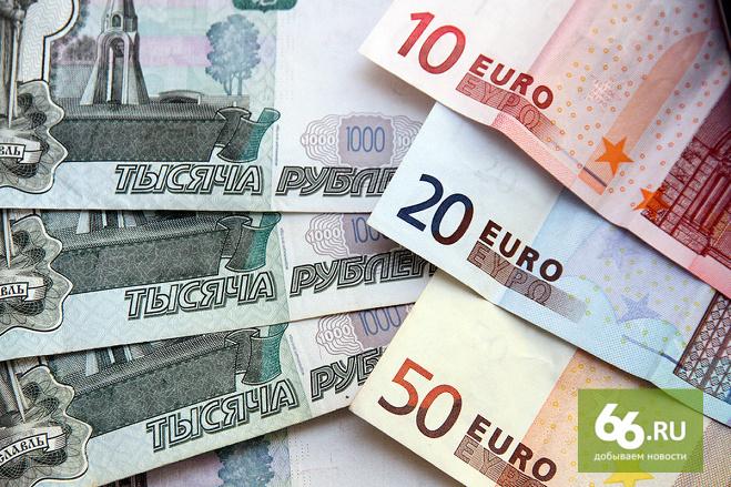 Впервые с ноября курс евро рухнул ниже 60 рублей