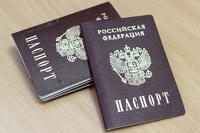 Для граждан бывшего СССР упростят выдачу российских паспортов