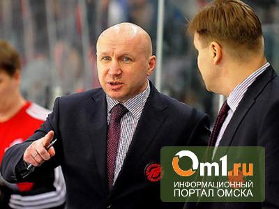 В омский «Авангард» возвращается тренер Эдуард Занковец