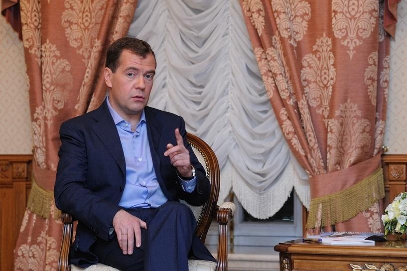 Дмитрий Медведев: «Правительство поможет ЦБ получить дополнительные валютные поступления»