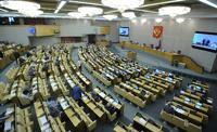 Путин разрешил депутатам оставить зарубежную недвижимость