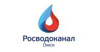 Жители Октябрьского округа на сутки останутся без холодной воды