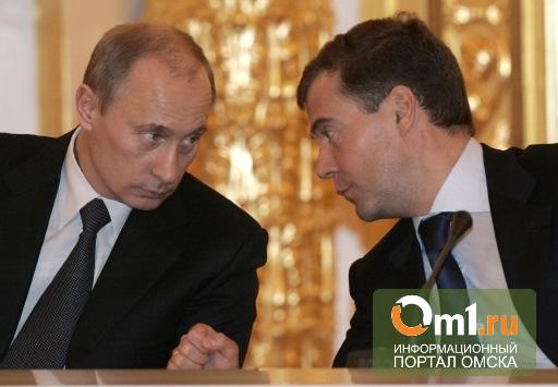 Правительство не выполнило около сотни поручений Путина