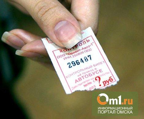 Проезд в Омске может подорожать к осени: в мэрии нет денег