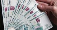 Мошенники, подержав в руках деньги омички, вернули ей простую бумагу