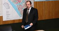 Омские депутаты недовольны деятельностью Тиля