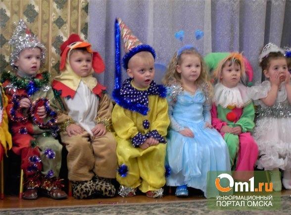 В Омске в «Кристалле-2» построят детсад за 194 миллиона рублей