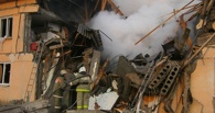 Семьи погибших на Конезаводе получат по 300 тысяч рублей