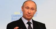 Дмитрий Песков о прямой линии: «Президент не боится никаких вопросов»