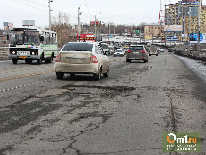 В Омске состоится автопробег против плохих дорог