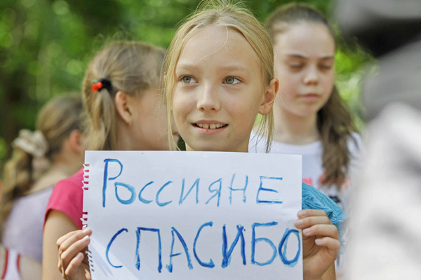Мэрия Омска запустила раздел для украинских беженцев на своем сайте