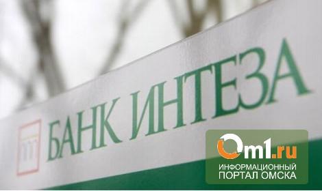 Банк Интеза вошел в список банков-гарантов ОАО «Аэрофлот»