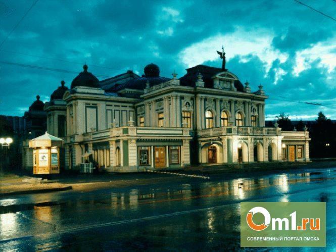 Омский театр драмы сегодня открывает 140 театральный сезон