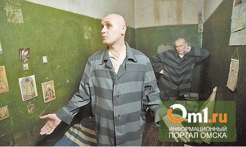 В омской колонии заключенные порезали себя из-за того, что их разбудили