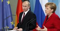 Ангела Меркель: поездка в Москву 10 мая очень важна, несмотря на разногласия