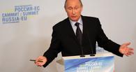Владимир Путин: Украина должна России 25 млрд долларов
