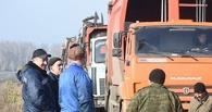 «ЖКХ-Сервис» уличили в установлении двойной платы за вывоз отходов в Омске