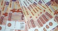 Мошенники с помощью финансовой пирамиды вывели из России на Украину 1 млрд рублей