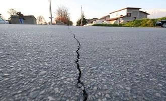 МЧС сообщает: землетрясения в Омской области не было