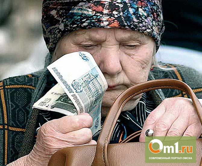В Омске установили новую величину прожиточного минимума
