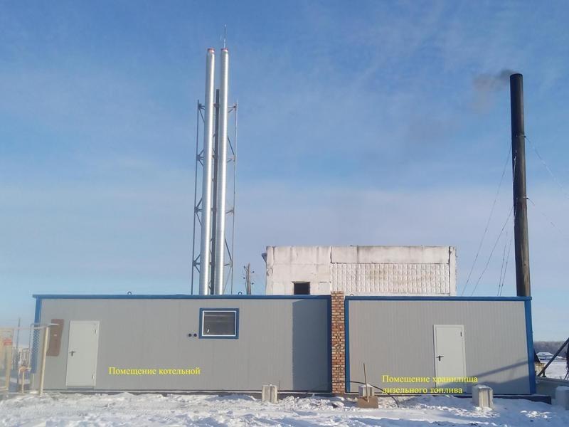 ВОконешниковском районе доконца этого года запустят модернизированную газовую котельную