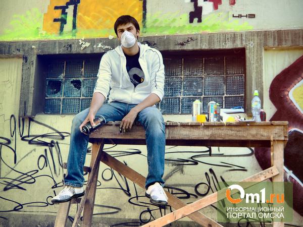 В Омске за националистические граффити у ТЮЗа на парня завели дело