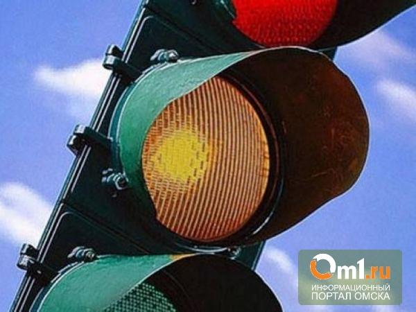 """В Омске светофор на Конева будет """"реагировать"""" на время суток"""
