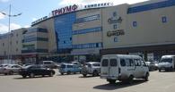 Омские депутаты дали добро на расширение ТК «Триумф»