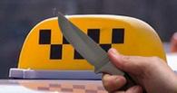 Омич сядет на 12 лет за убийство таксиста и кражу 74 тысяч