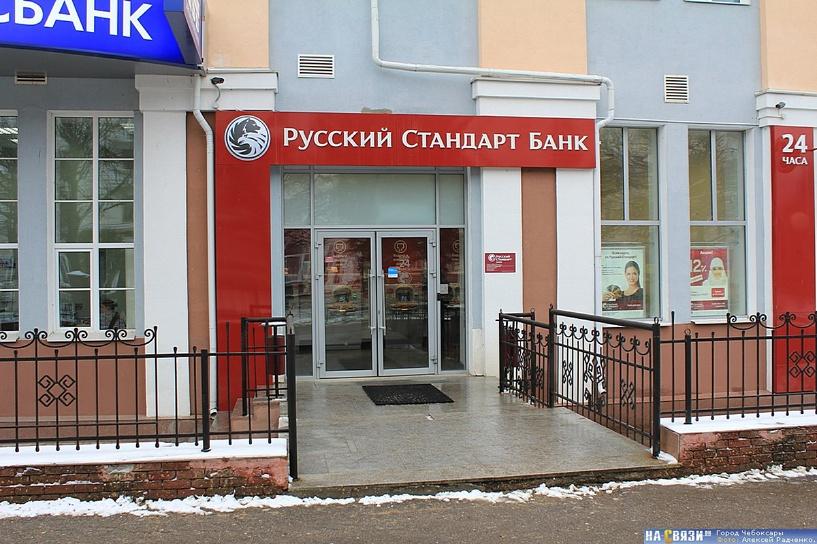 Государство спасет: «Русский стандарт» получит деньги на докапитализацию