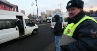 В Омске запретили возить пассажиров 28 маршрутным автобусам