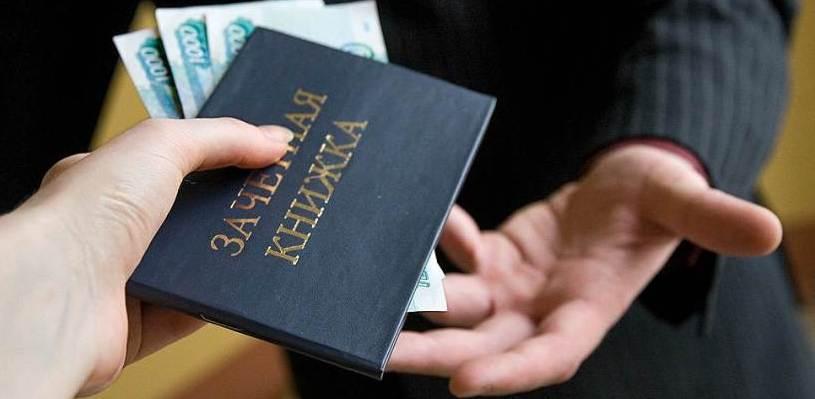 В Омске преподавательницу политеха признали виновной в получении взяток
