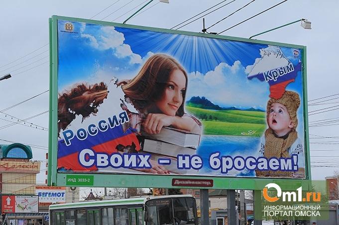 Что думают омские деятели культуры о присоединении Крыма к России?