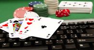 Двум жителям Омска ограничили свободу за азартные игры в «Арлекине»