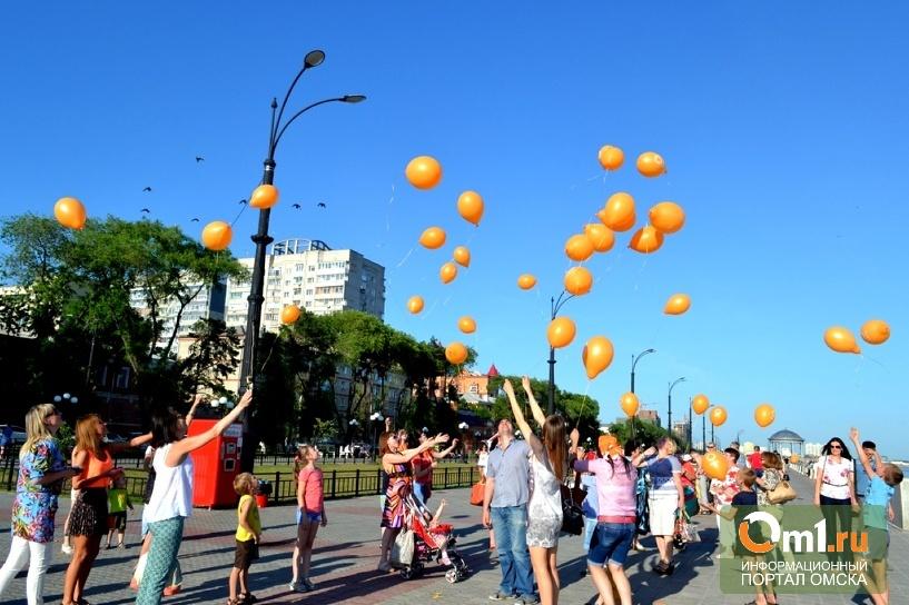 Акция МДМ Банка «Оранжевое лето» прошла по всей стране