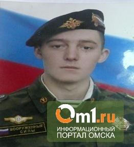 В Омской области ищут пропавшего мужчину на «восьмерке»