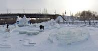 Омский ледовый городок «Беловодье» попал в Книгу Рекордов России