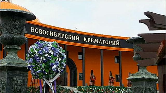 Концерт в память Егора Летова пройдет в крематории