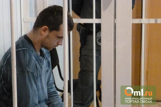 В Омске бывший полицейский приговорен к 8 годам тюрьмы