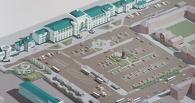 В Омске у железнодорожного вокзала часть парковок и ларьки «уйдут под землю»
