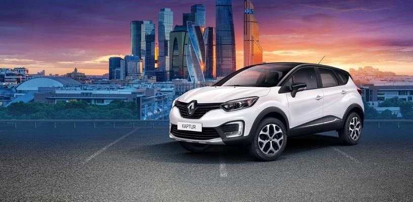 День открытых дверей Renault KAPTUR