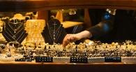 В Омске наркоман украл из ювелирного магазина цепочку стоимостью 14 000 рублей